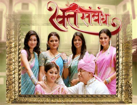 Rakt Sambandh - 29th March 2011 Episode ~ Desi Indian Serial