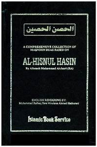 FASHION,COOKING,BEAUTY,HEALTH&WISDOM,TIPS AlHisnul Hasin – A prehensive Collection of