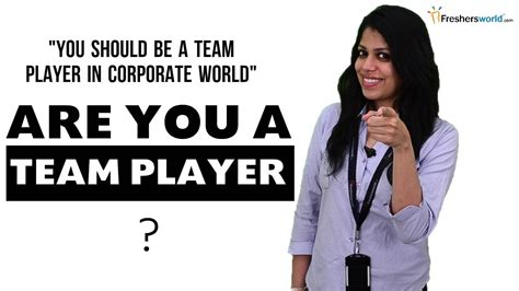 are you a team player interview question youtube