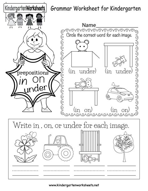 grammar worksheet  kindergarten english worksheet