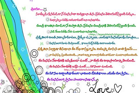 world  telugu love letter legendary quotes