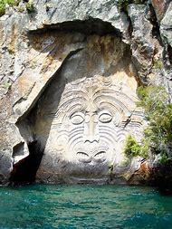 New Zealand Lake Taupo Carvings