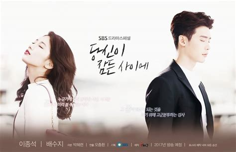 while you were sleeping ซ ร ย เกาหล while you were sleeping ซ บไทย ep 1 ซ ร ย 47695