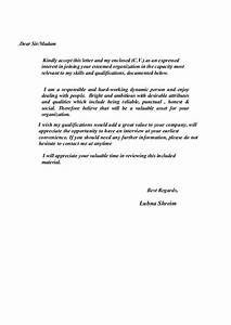 Cover Letters Administrative Assistant Lubna New Cv 1