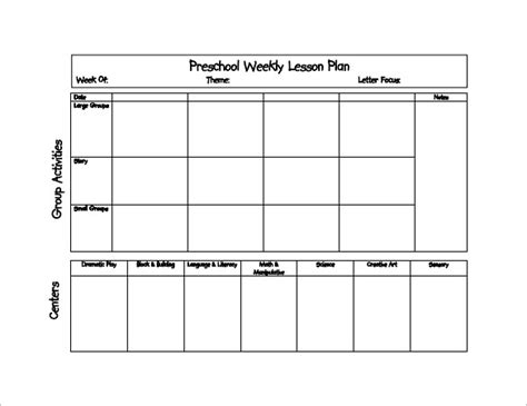 preschool lesson plan template bravebtr 558 | preschool lesson plan template free download preschool weekly lesson plan pdf