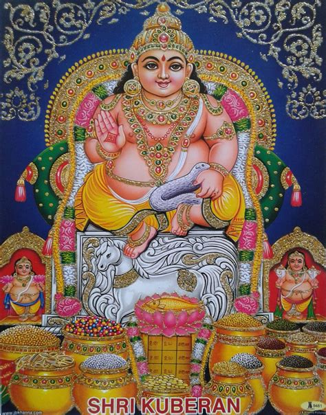 shri kuberan lord kuber kubera hinduism poster golden effect 8 5 quot x11 quot 4 75 this item is