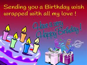 Happy Birthday Have a Very Blessed