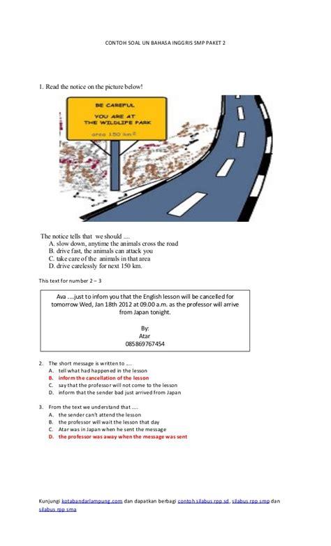 Kunjungi kotabandarlampung.com dan dapatkan berbagi contoh silabus rpp sd, silabus rpp smp dan silabus rpp sma paket i contoh soal dan pembahasan bahasa inggris smp/mts read the text and answer question 1. Contoh soal un bahasa inggris smp paket 2