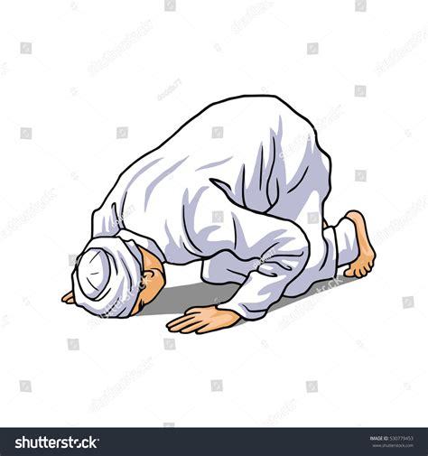 Muslim Doing Salah Salat Shalat Sholaat Stock Vector