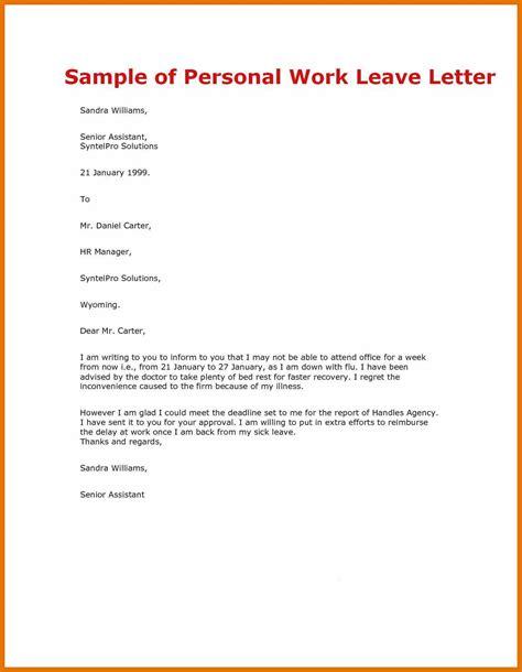 Sample Internship Cover Letter Writing