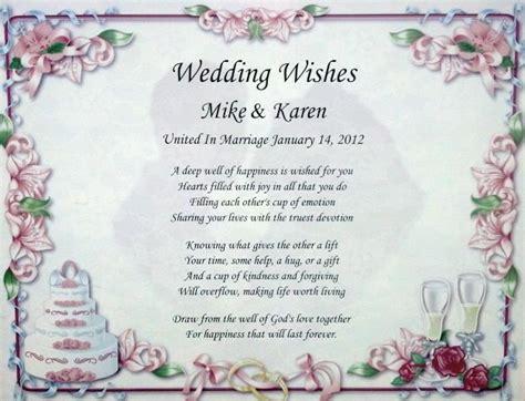 wedding wishes poem lovely gift  bride groom