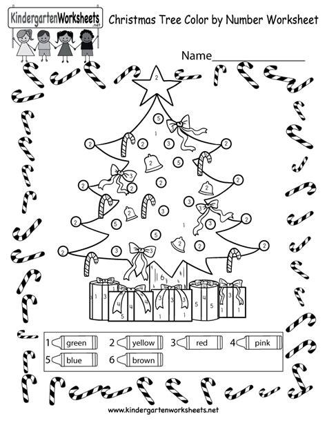 worksheets christmas  worksheet