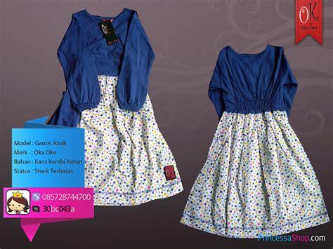 andra saputra jual baju muslim anak perempuan terbaru