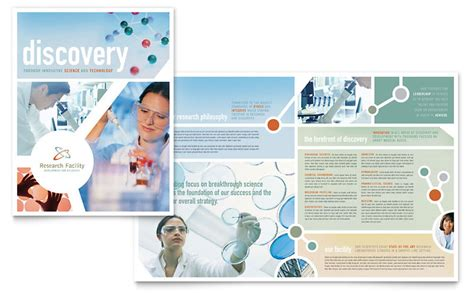 medical research brochure template word publisher