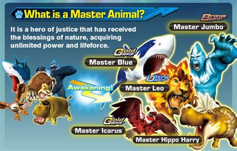 evos  additions animal kaiser official website