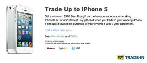 best buy iphone trade in best buy offering 200 iphone trade in through sunday
