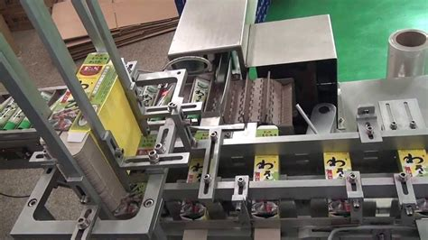 automatic box packing  sealing video youtube
