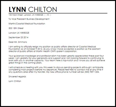 cover leter for position in same company resignation letter for transfer within the same company