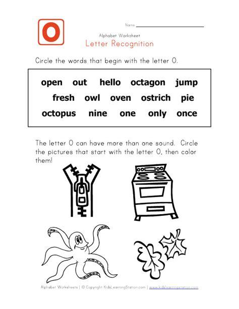 words with the letter o حملت لكم على لك بطاقات تعليمية لحروف اللغة الانجليزية صفحة 2 50328