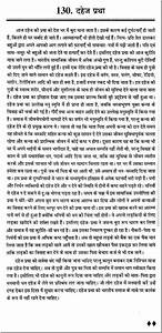 article on dowry system in 150 words