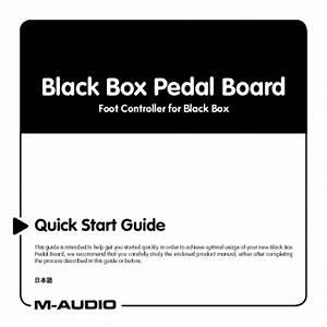Music Pedal