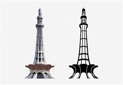 Pakistan Minar Drawing Nicepng Transparent Flag