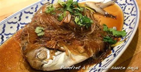 cuisine chinoise vapeur pomfret poisson plat vapeur à la chinoise