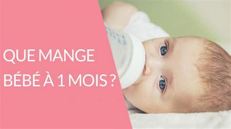9 mois grossesse bebe bouge beaucoup 28 images b 233 b 233 bouge dans le ventre de sa maman