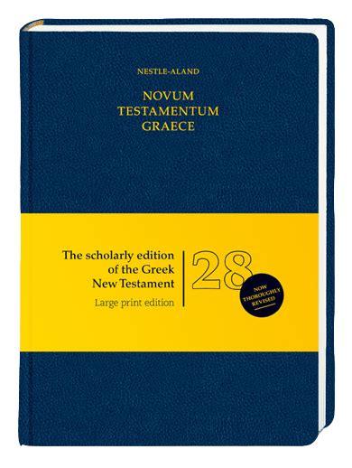novum testamentum graece stor skrift