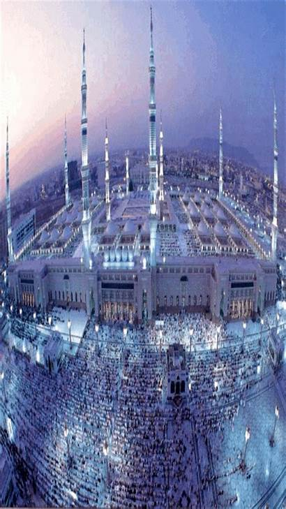 Place Islamic Wallpapers Desktop Amaizing
