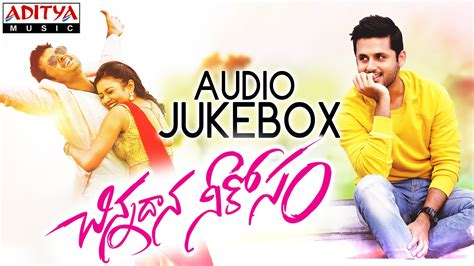 Chinnadana Neekosam Full Audio Songs Listen Online