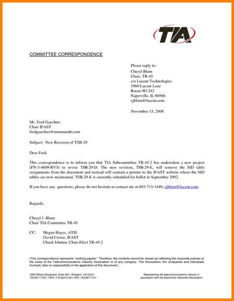 cc   letter apparel dream