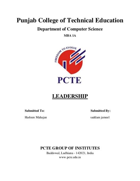 pcte assignment cover page sample