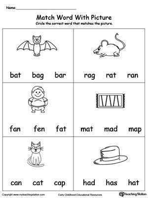 match word  picture  words word family worksheets