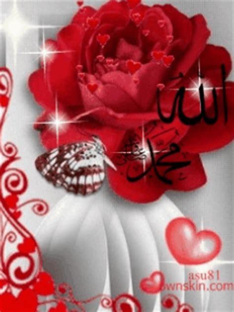 Allah Wallpaper Animation - allah muhammad wallpaper animation best wallpaper