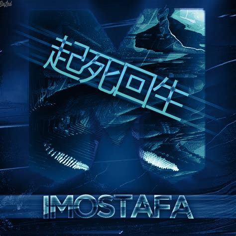 mostafa exploits youtube