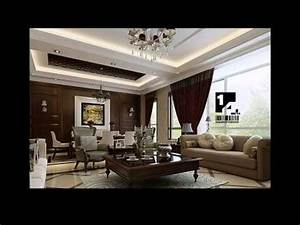 Madhuri Dixit House design 5 - YouTube