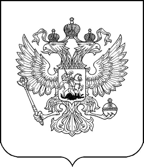 Мвд россии официальный сайт на дипортацию
