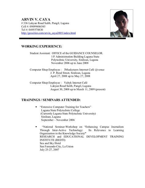 resume educational background sle philipines resume primary