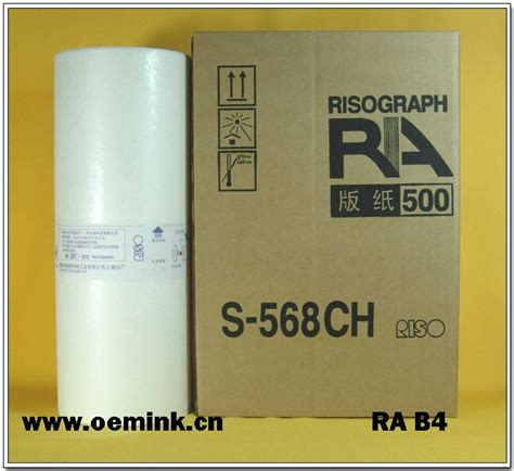 riso master duplicator paper thermal master box