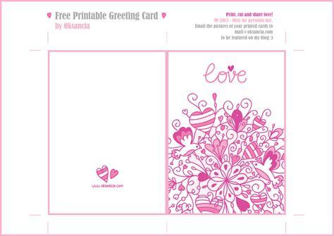 Printable Valentine Greeting Cards