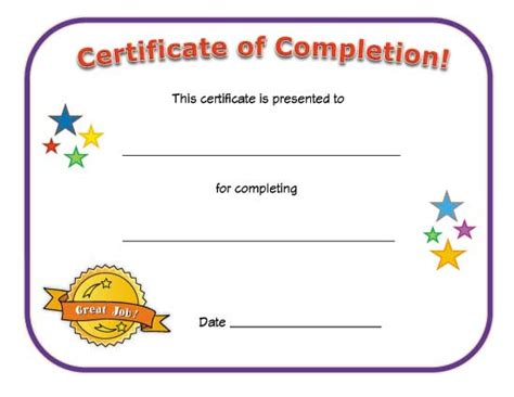 certificates of completion for kids certificate of completion all kids network