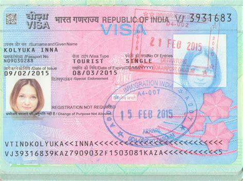 Consolato India by Come Ottenere Il Visto Per La India