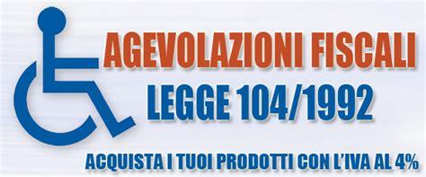 Assistenza Poltrone Relax Elettriche A Roma
