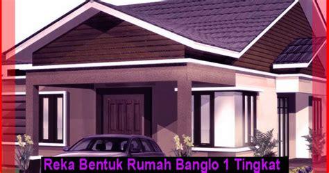 Reka Bentuk Rumah Banglo 1 Tingkat Yg Comel Berkongsi