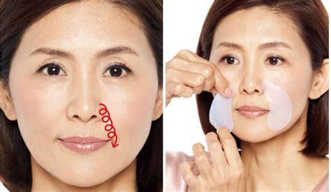 顔 の たるみ 改善 ためして ガッテン