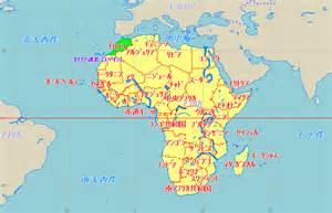 モロッコ:... 大陸におけるモロッコの位置