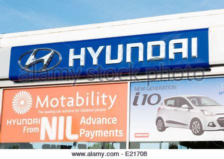 Hyundai Sign In by Hyundai Sign Uk Stock Photo Royalty Free Image