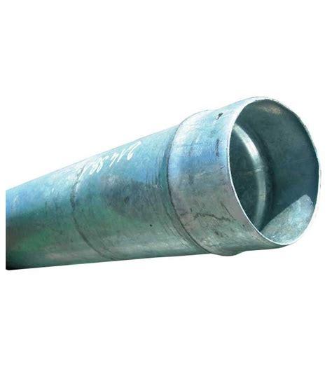 TUBE GALVA LISSE - Matériel agricole Distribagri