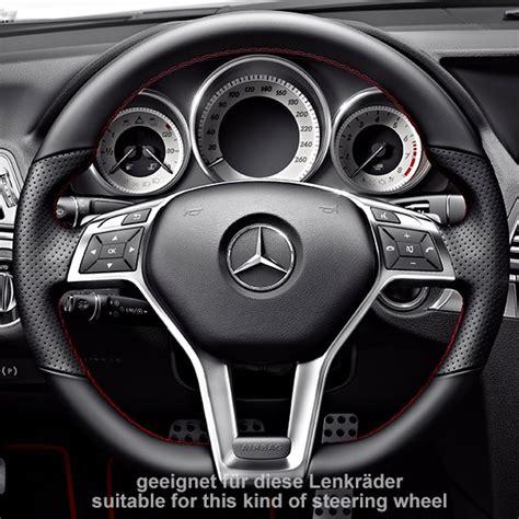 Watch list expand watch list. AMG steering wheel cover | Original Mercedes-Benz